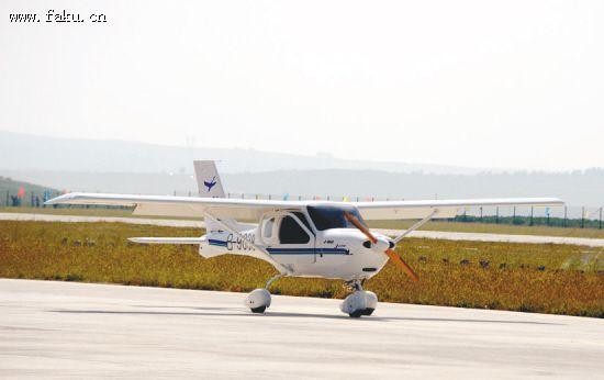 东北首家私人飞机俱乐部将在法库财湖建成