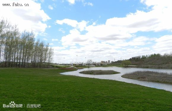 核心提示:法库东湖新城春日晴天风景