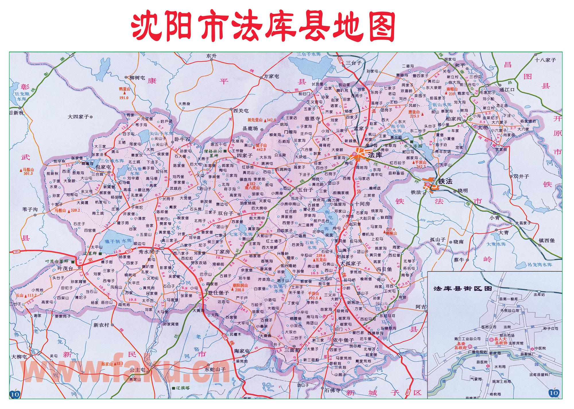 法库县地图下载